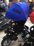 Велосипед-коляска трехколесный CITY (синий)