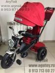 !!!Велосипед трехколесный Chopper (красный)