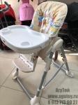Стульчик для кормления BComfort (Мишки) - Стульчик для кормления Baby Comfort HC51-9-201 (бежевый) 18645