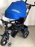 """Велосипед """"Lamborghini L4 с поворотным сиденьем (син)"""