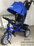 Велосипед  BMW classiс (синий)