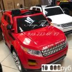 !Электромобиль Range Rover (красный)