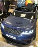!!Электромобиль Range Rover (синий) -