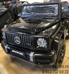 !!Электромобиль Mercedes G63 (черный)