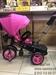 !Трехколесный велосипед Super Formula(розовый)