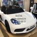 Детский электромобиль (двухместный до 100кг)