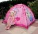 "Палатка ""Принцессы"" John"